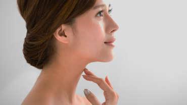 Toxina Botulínica para Região do Pescoço (Nefertiti Lift)